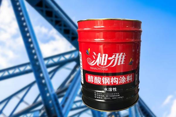 咸宁湘雅醇酸钢构涂料-水溶性